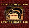 Полувенец 2ТЭ116.30.55.149 и 2ТЭ116.30.55.150 доставка из г.Днепр